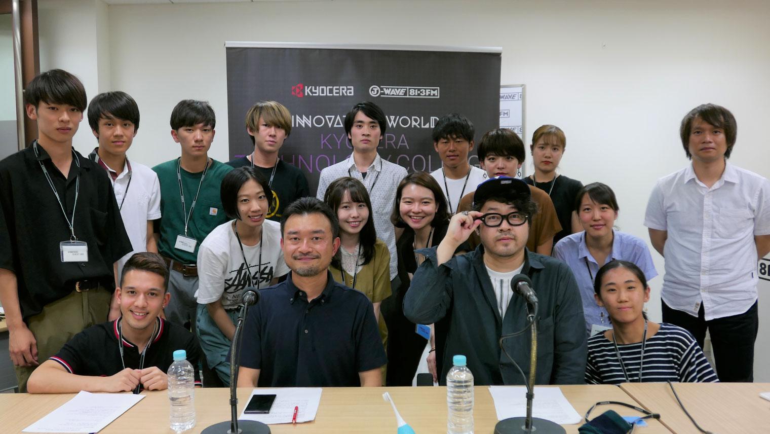 ナビゲーターのAR三兄弟の長男、川田十夢さんと、参加された学生たちと