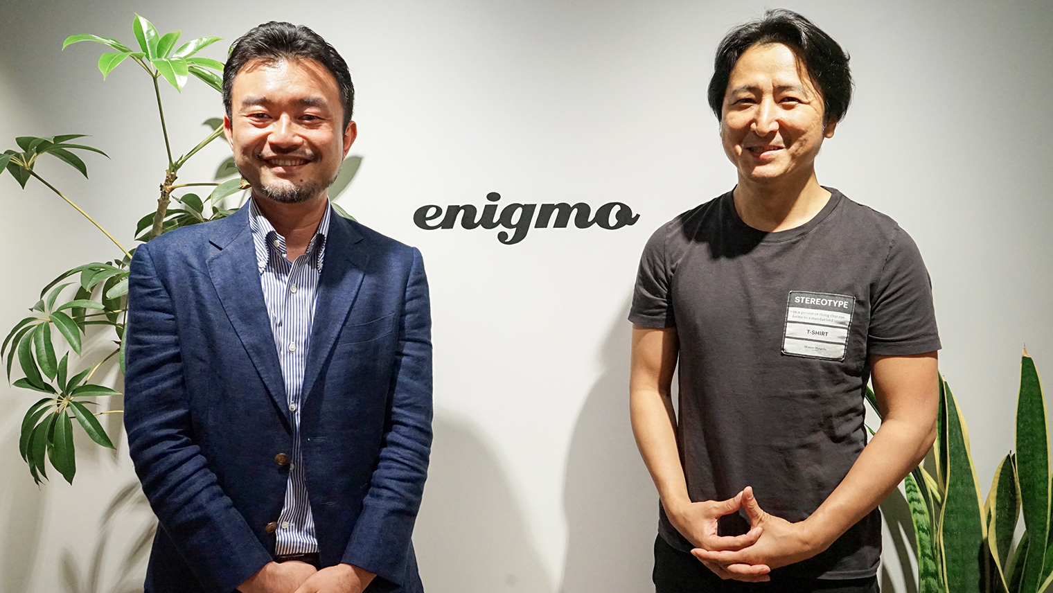 左:ソニー小田島、株式会社エニグモ 須田将啓さん