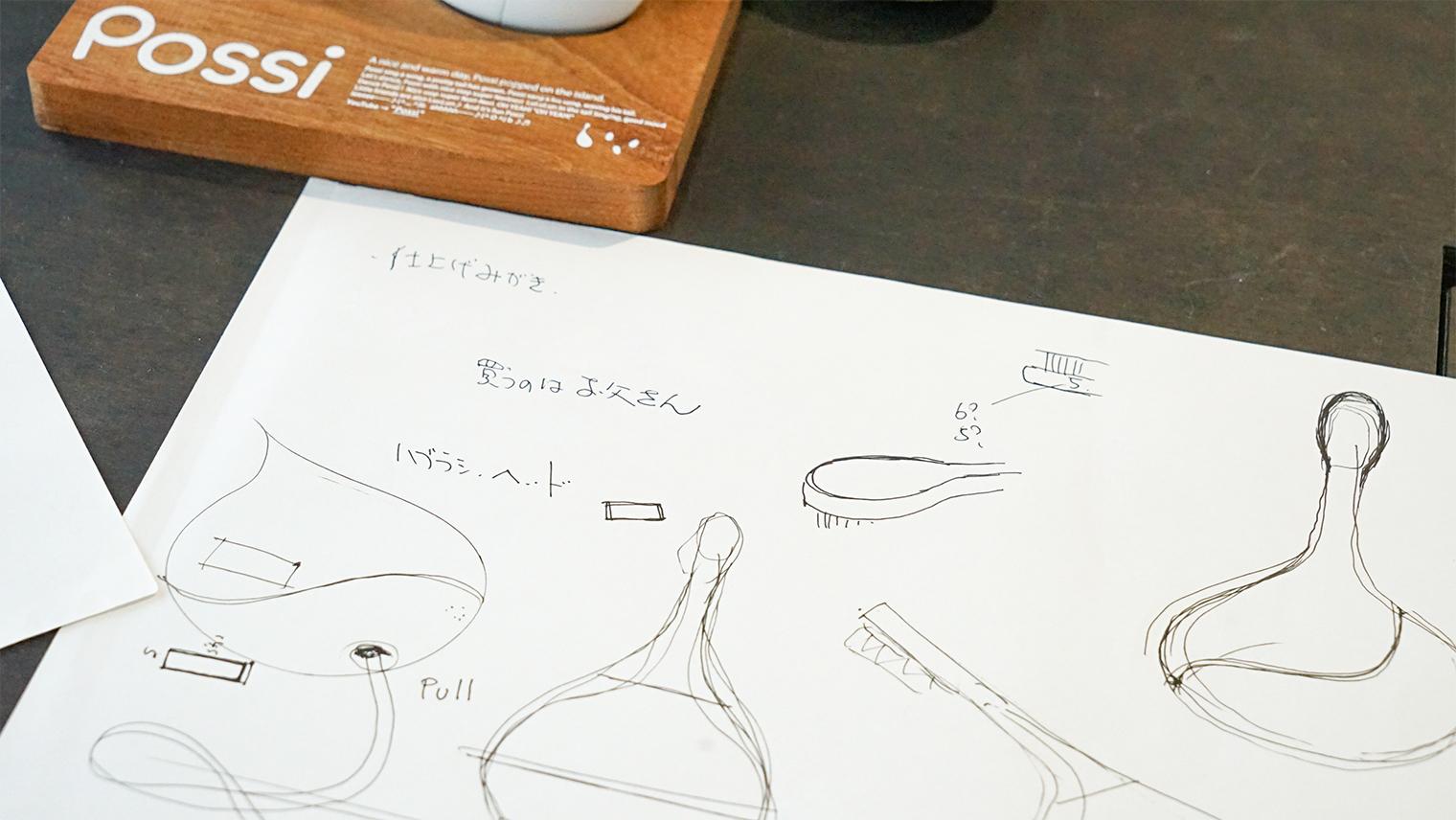 細田によるPossiのデザイン構想の際のスケッチ