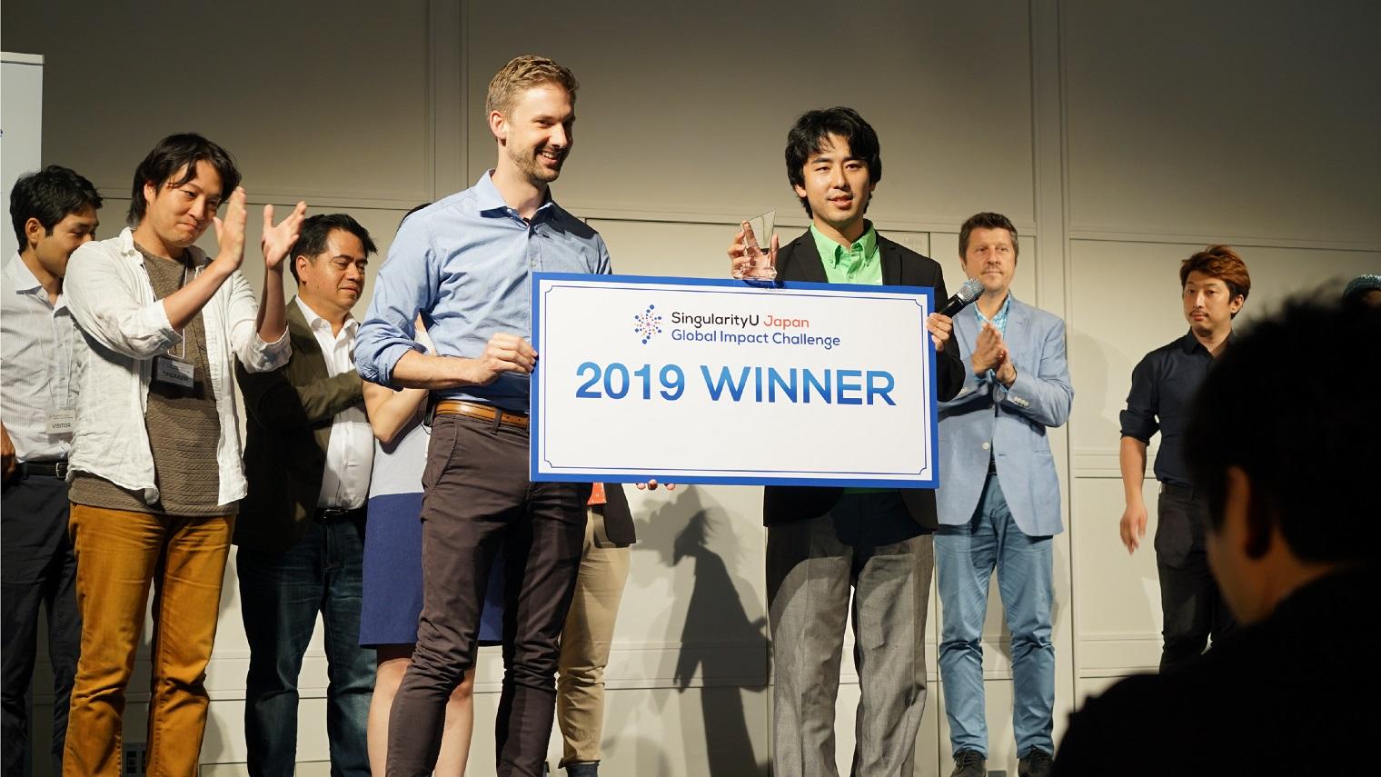 Winner発表セレモニー