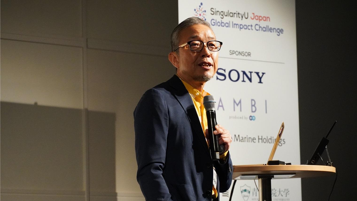 大阪大学 生命機能研究科栄誉教授 吉森保氏