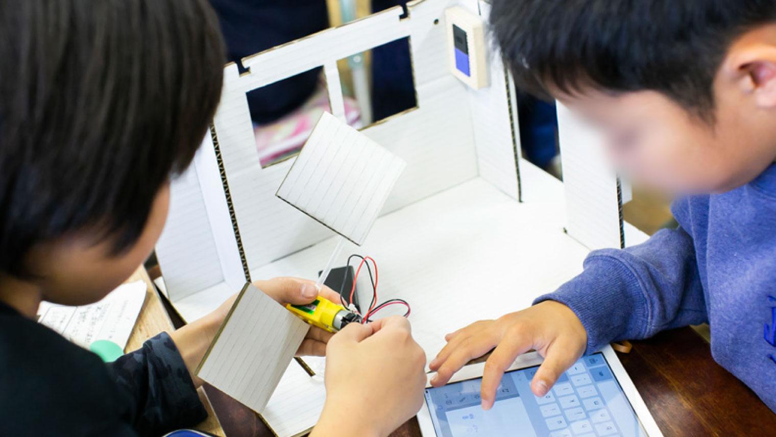 神奈川県相模原市立青葉小学校5年生 家庭科の授業の様子