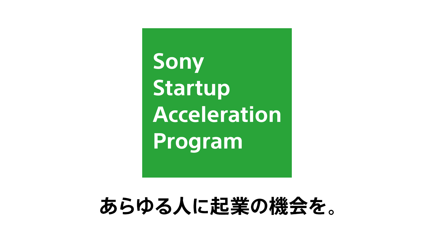 Sony Startup Acceleration Program