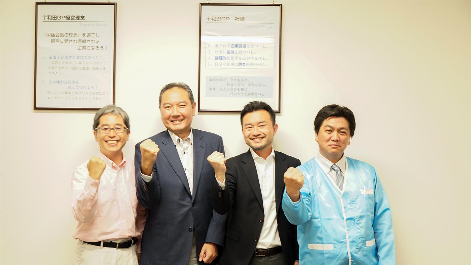 SSAP舟越、十和田オーディオ 蒲生さん、SSAP小田島、十和田オーディオ 佐藤さん