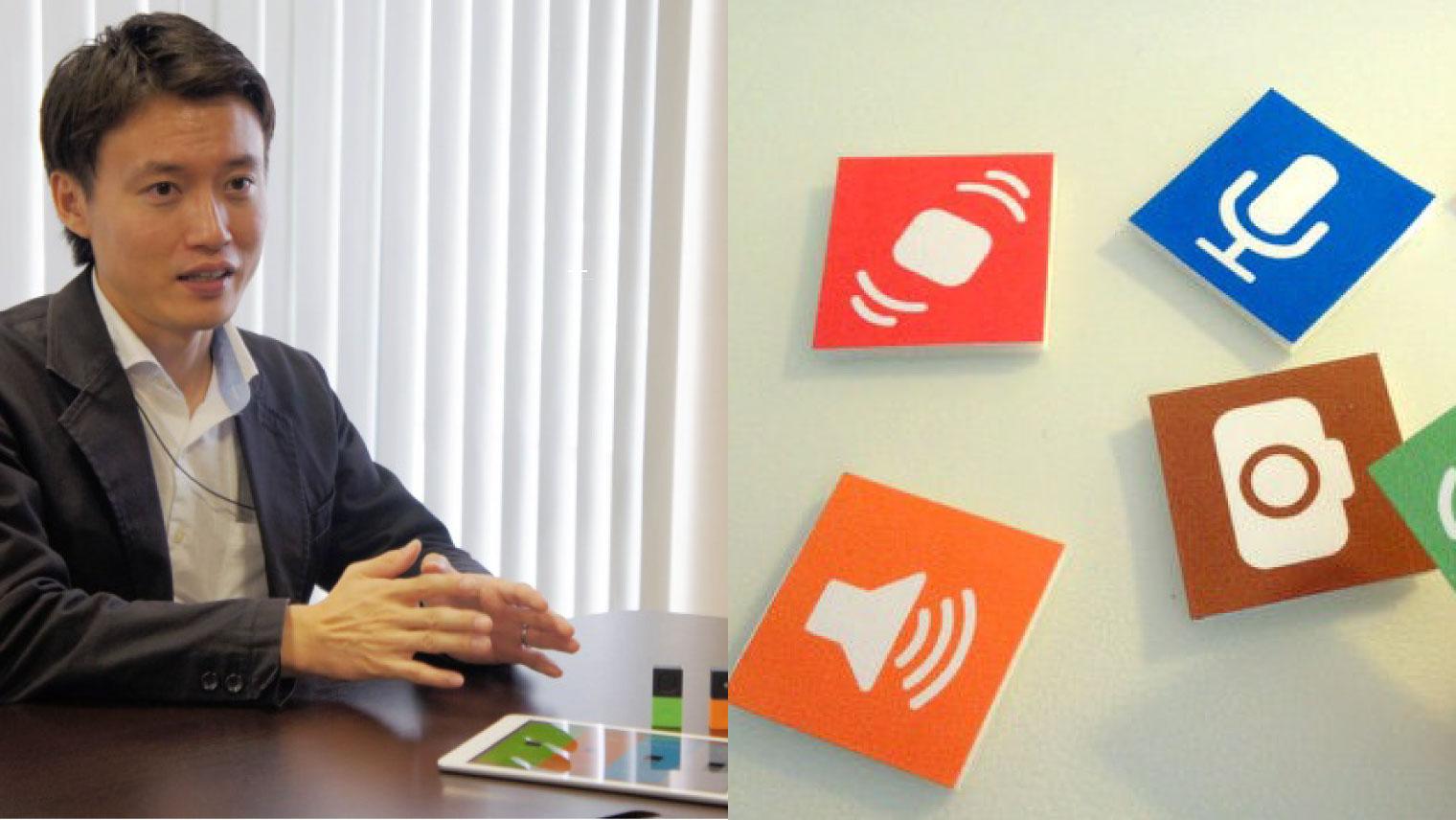 写真左:MESHプロジェクトリーダー萩原丈博、写真右:MESHの初期のプロトタイプ