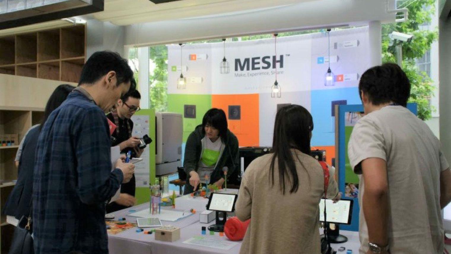 MESH メディア向けイベント
