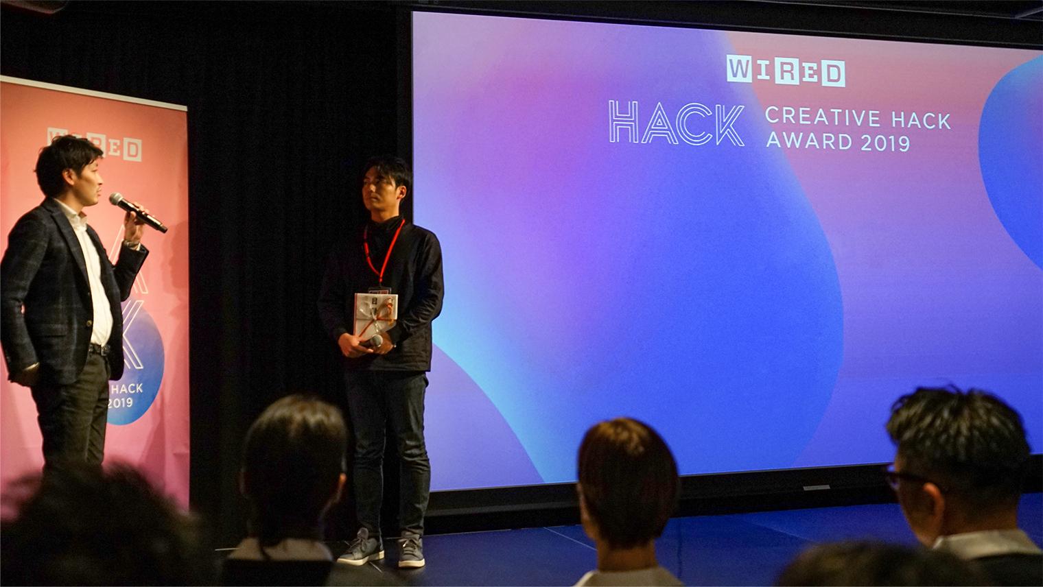 「CREATIVE HACK AWARD」
