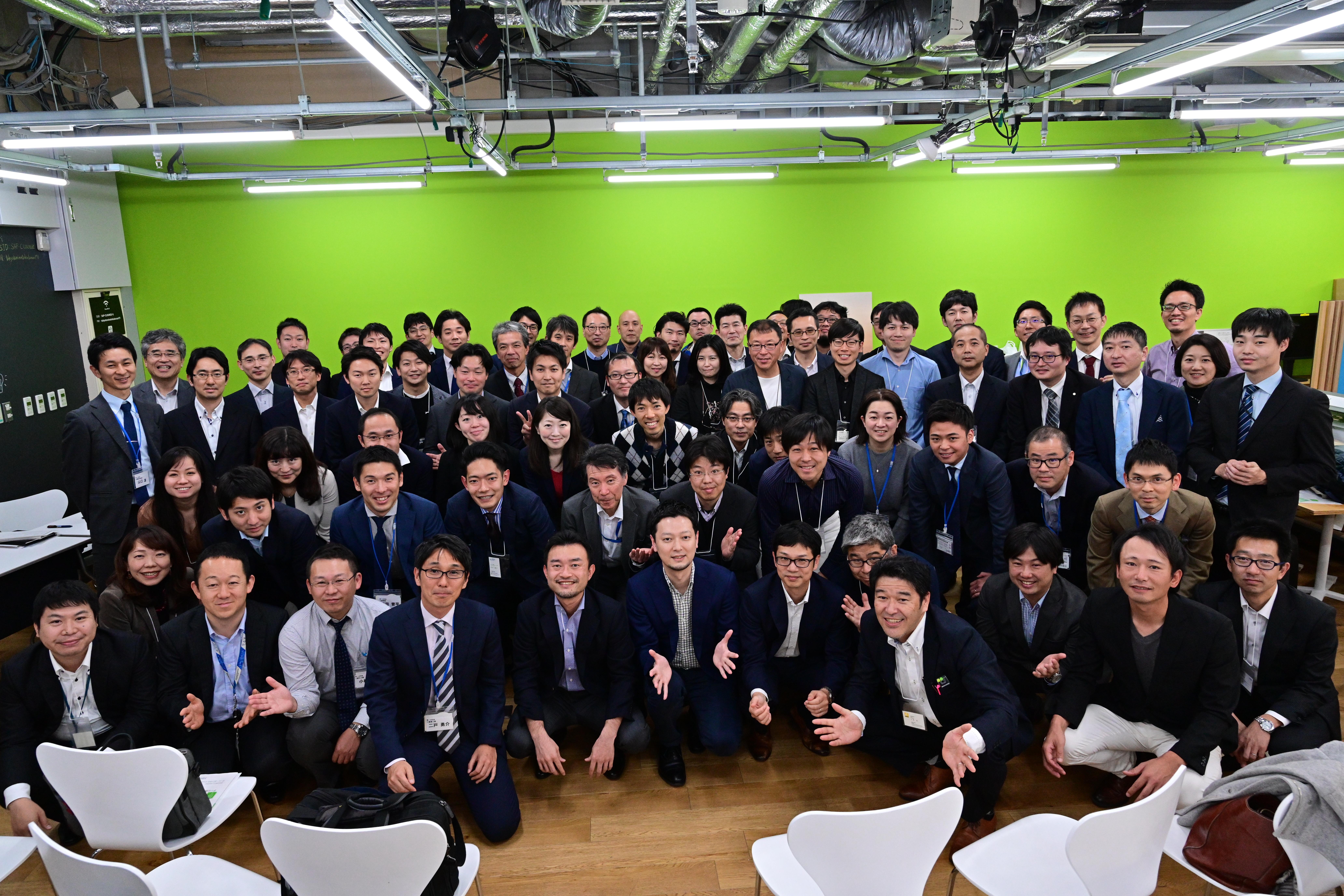 説明会に参加した三菱マーケティング研究会の皆さまとSSAP代表・アクセラレーター