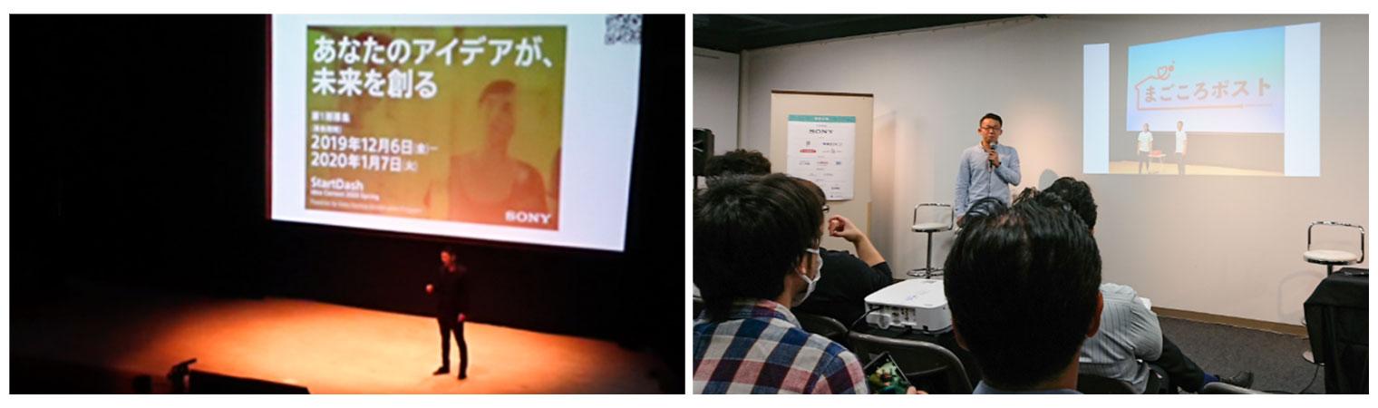 写真左:Ryukyufrogs11期生の方々