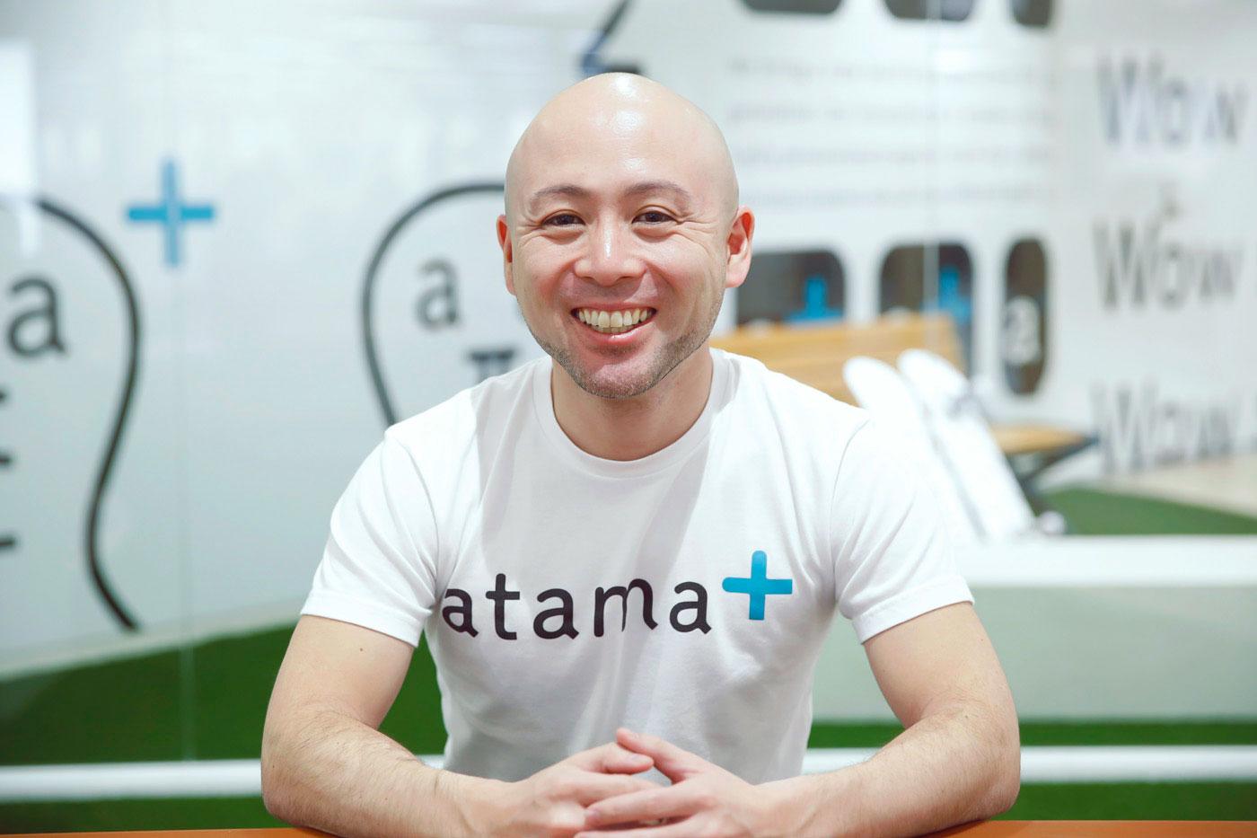 atama plus株式会社Founder稲田大輔さん