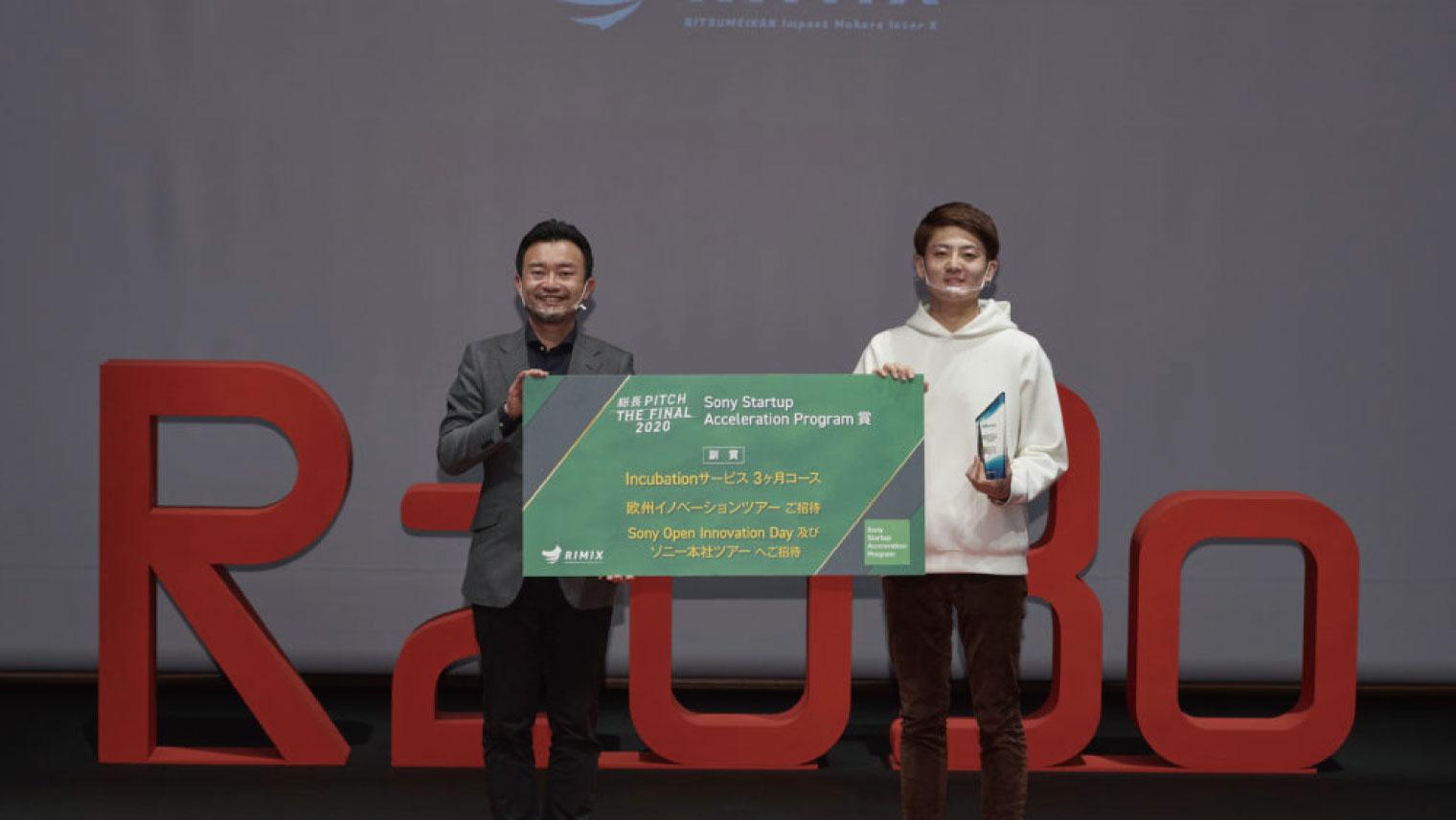 SSAP小田島と、SSAP賞を受賞した内山浩輝さん(立命館アジア太平洋大学アジア太平洋学部4回生)