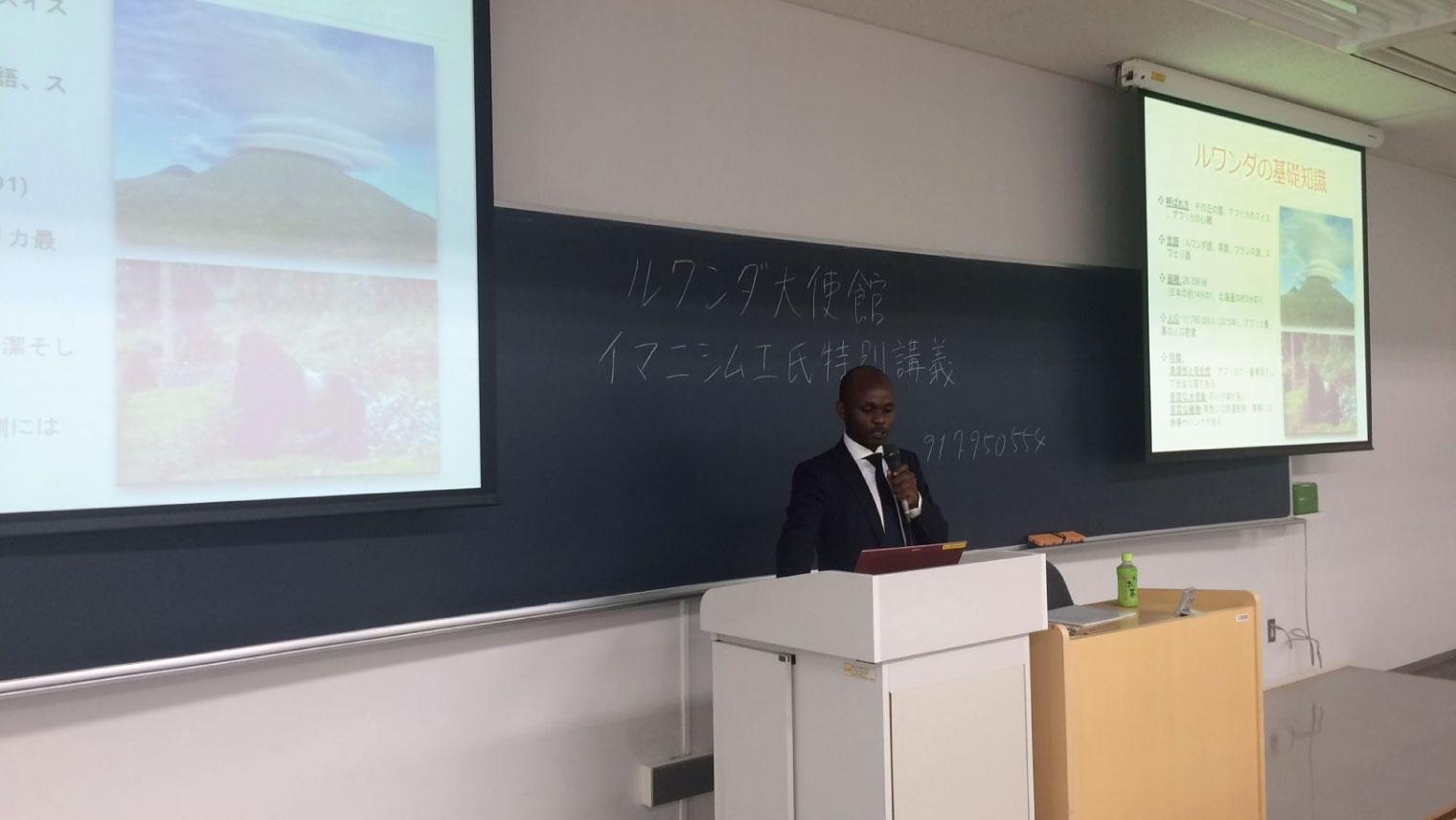 サムエルさんが大使館時代、大学にてルワンダに関する講義を行った際の様子