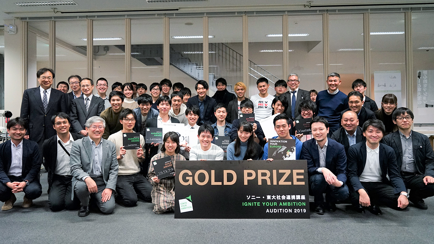 東京大学で行われた最終オーディションの様子