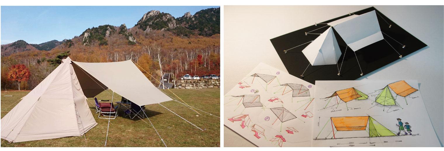 写真上、下左:自作したテントとタープ、写真下右:アイデアの可視化、スケッチと模型