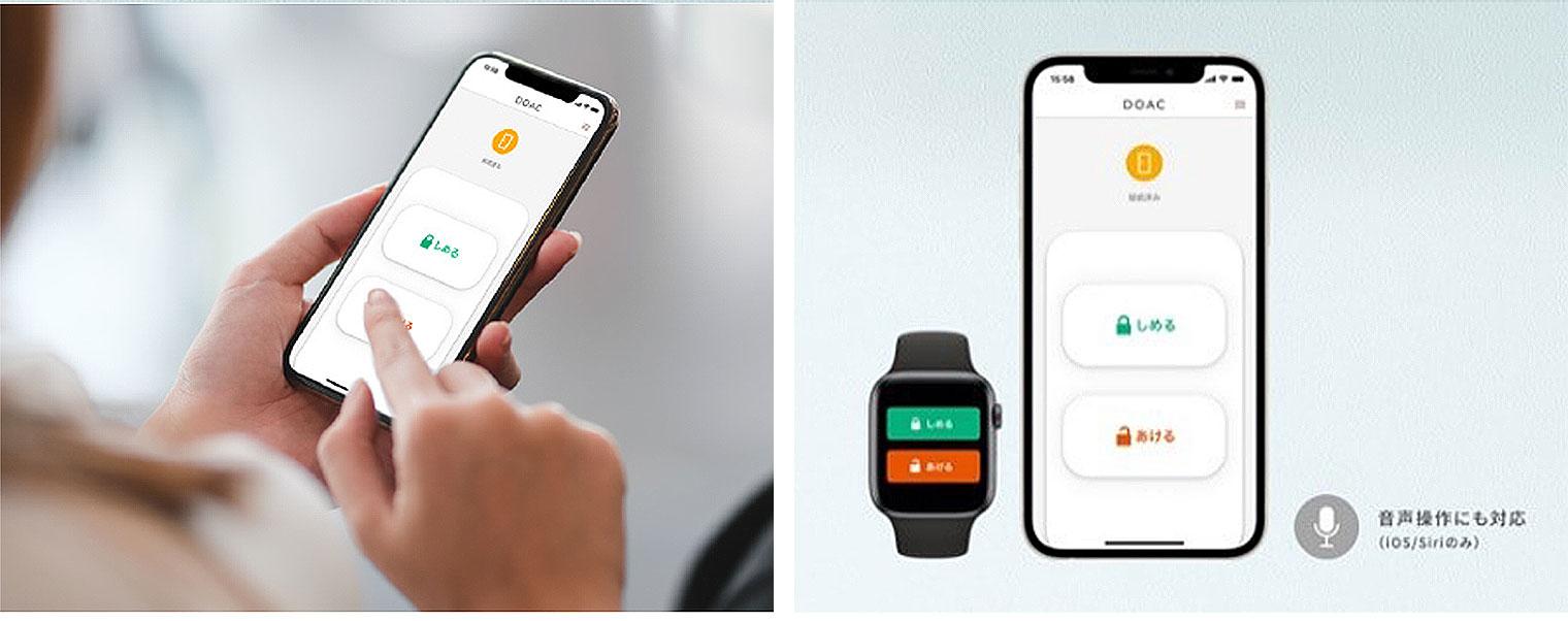 スマホ画面をタップしてDOACアプリを操作している写真と、Apple WatchとスマートフォンにDOACアプリの画面が表示されている写真