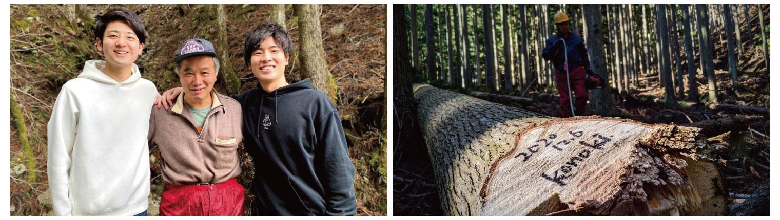 写真左:内山さん、林業家・三浦妃己郎さん、共同代表 陣脇康平さん、写真右:konoki製品に使われる杉の木